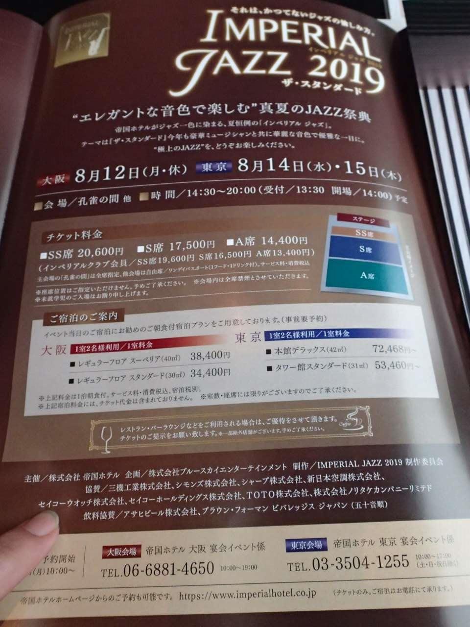 s-201905312P5310010.jpg
