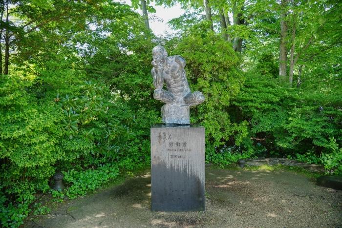 碌山1878