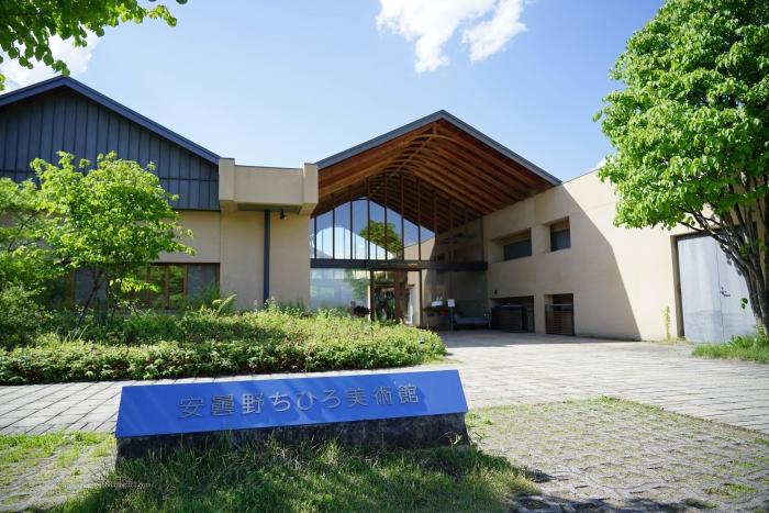 ちひろ美術館2014