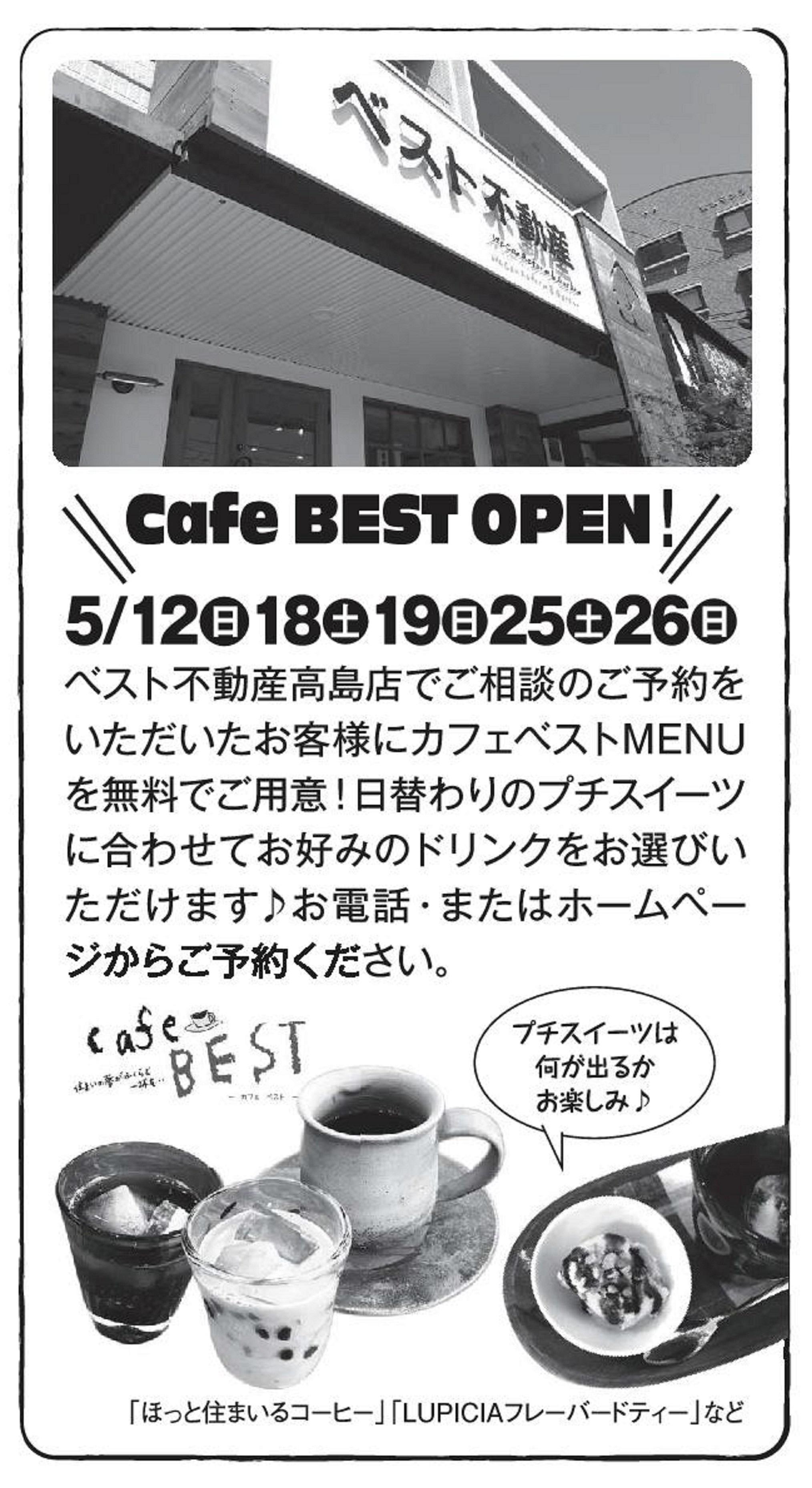 cafeBEST.jpg