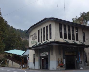 ケーブルカー駅