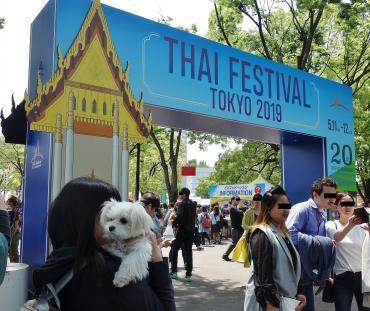 Thaiフェスティバルー