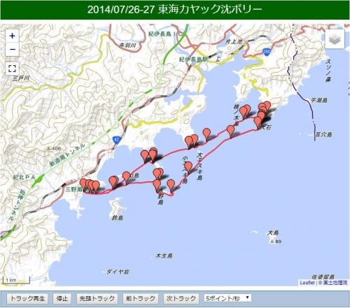 20140726-27_kiinagashima_map.jpg