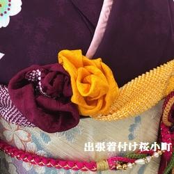 振袖帯揚げ花