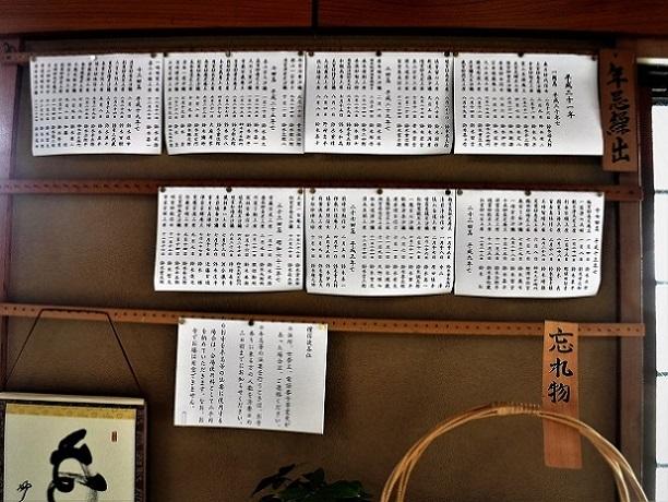 19.4.23 浜松  (33)