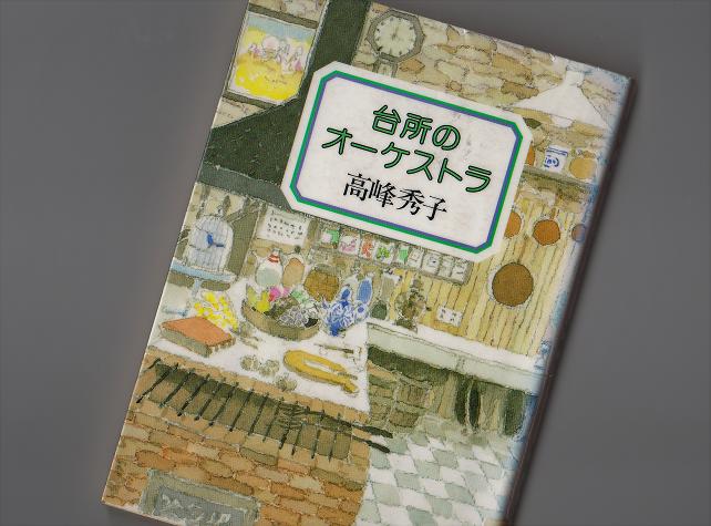 スキャン_20190505 (4)