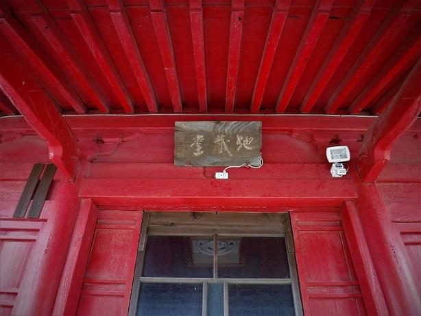 19.4.23 浜松  (43)