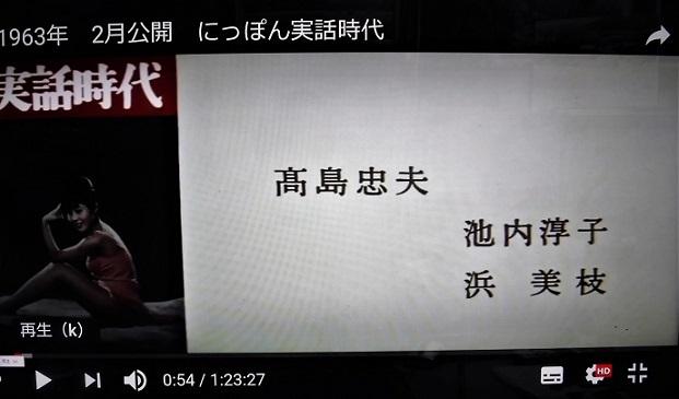 19.6.7 交差点夜間工事 (36)