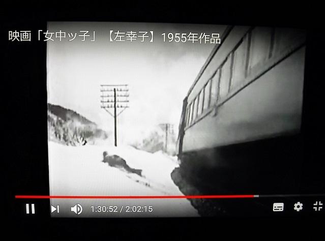 19.6.10 雨の中民謡稽古へ (17)