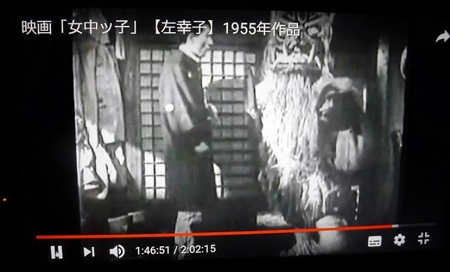19.6.10 雨の中民謡稽古へ (36)