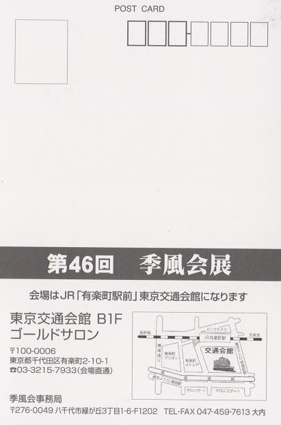 スキャン_20190515 - コピー (2)