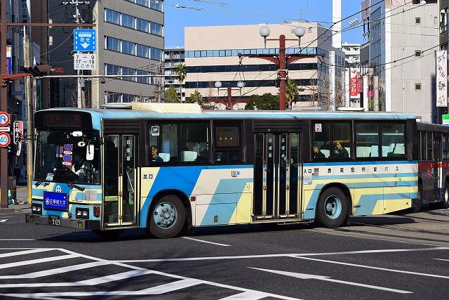 kagoshima909