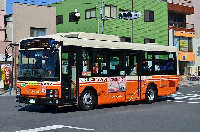 tobu2921