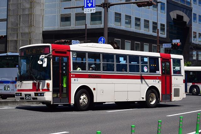 justline2469