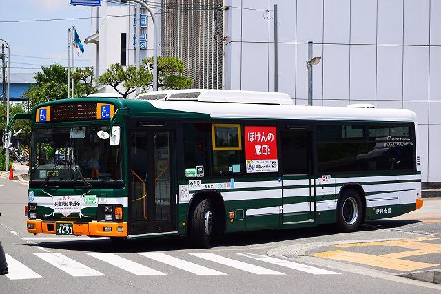 itami4650