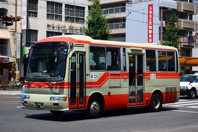 kenkohokubu26