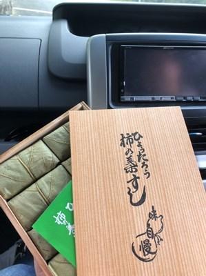 ひようたろう柿の葉寿司