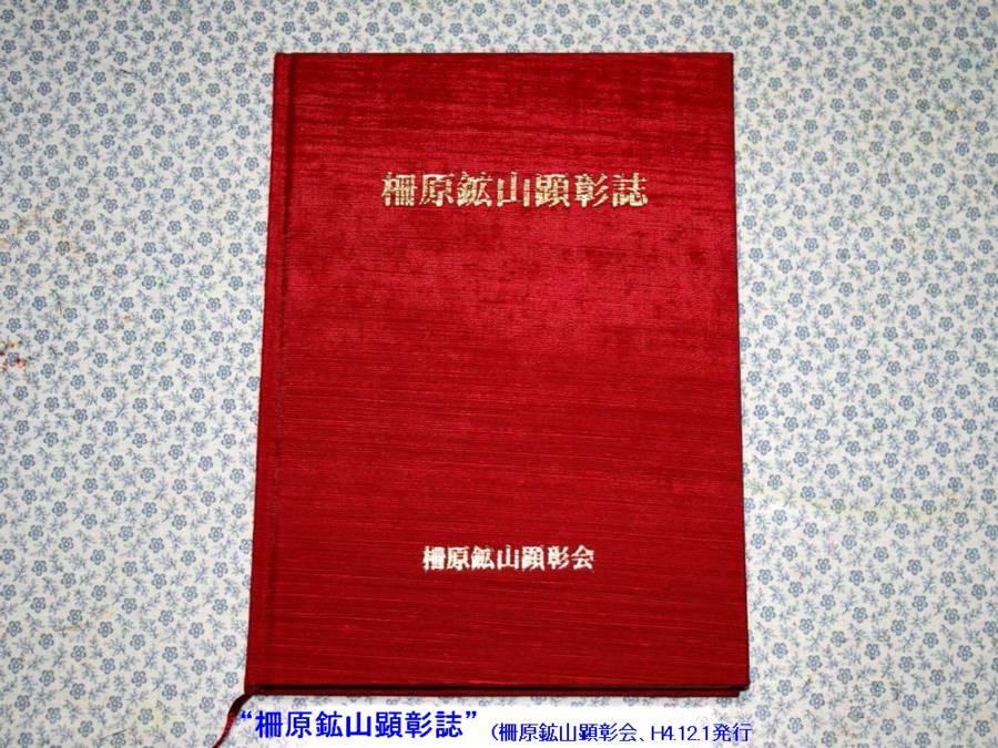 FC0122-001.jpg