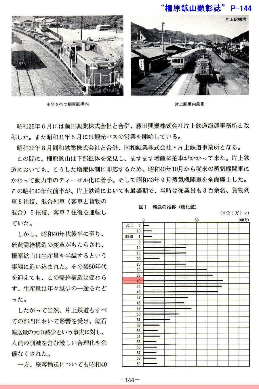FC0122-004.jpg