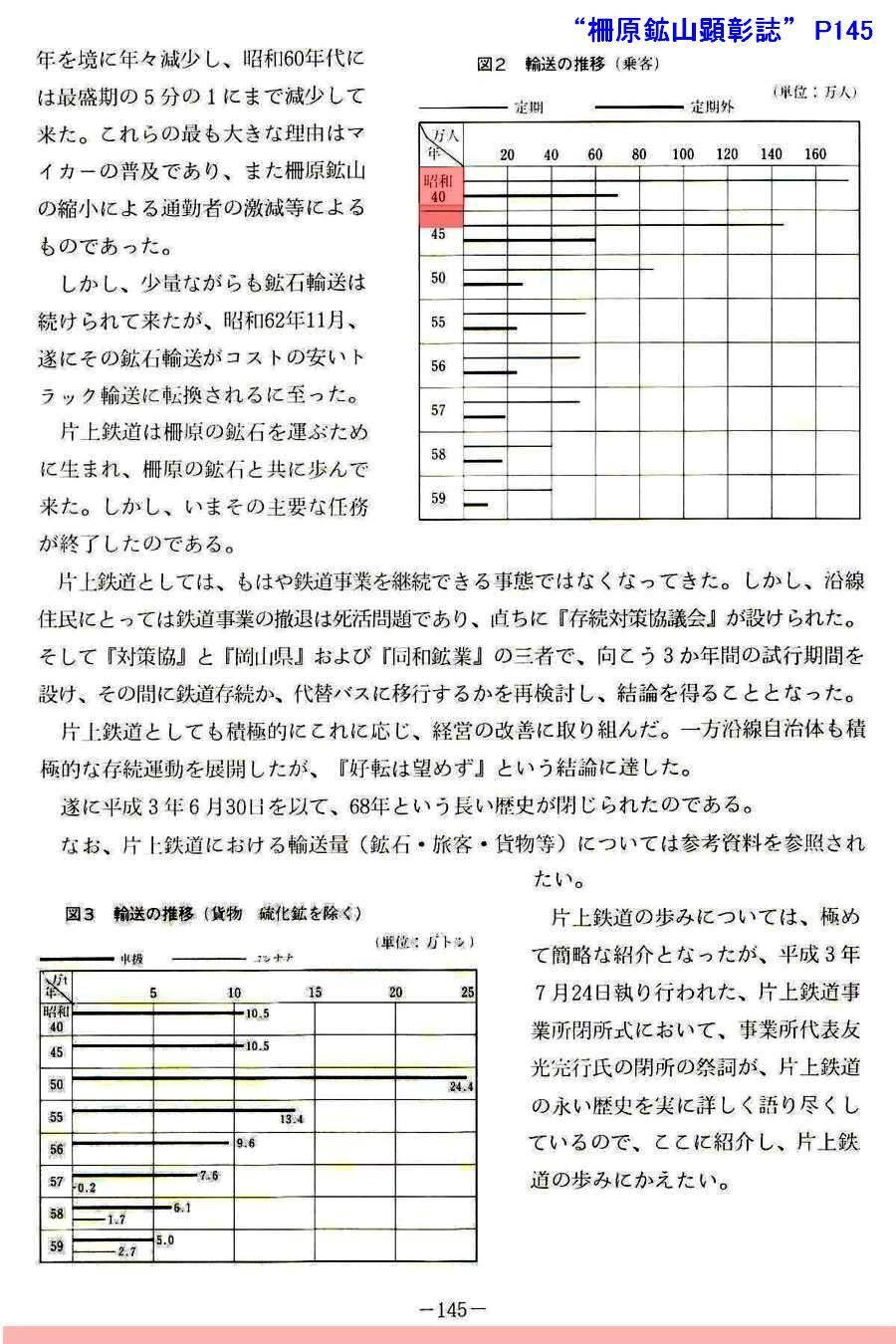 FC0122-005.jpg