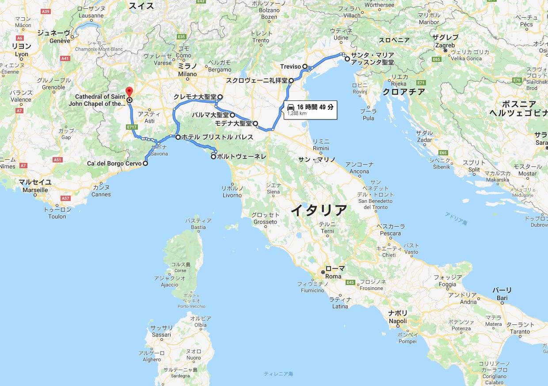 2018イタリア旅行