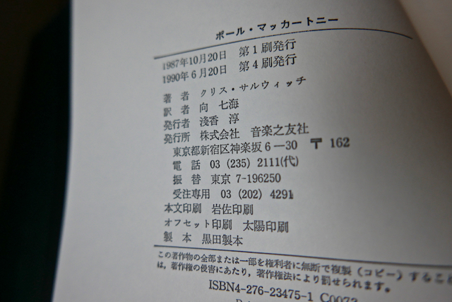 P1580725.jpg