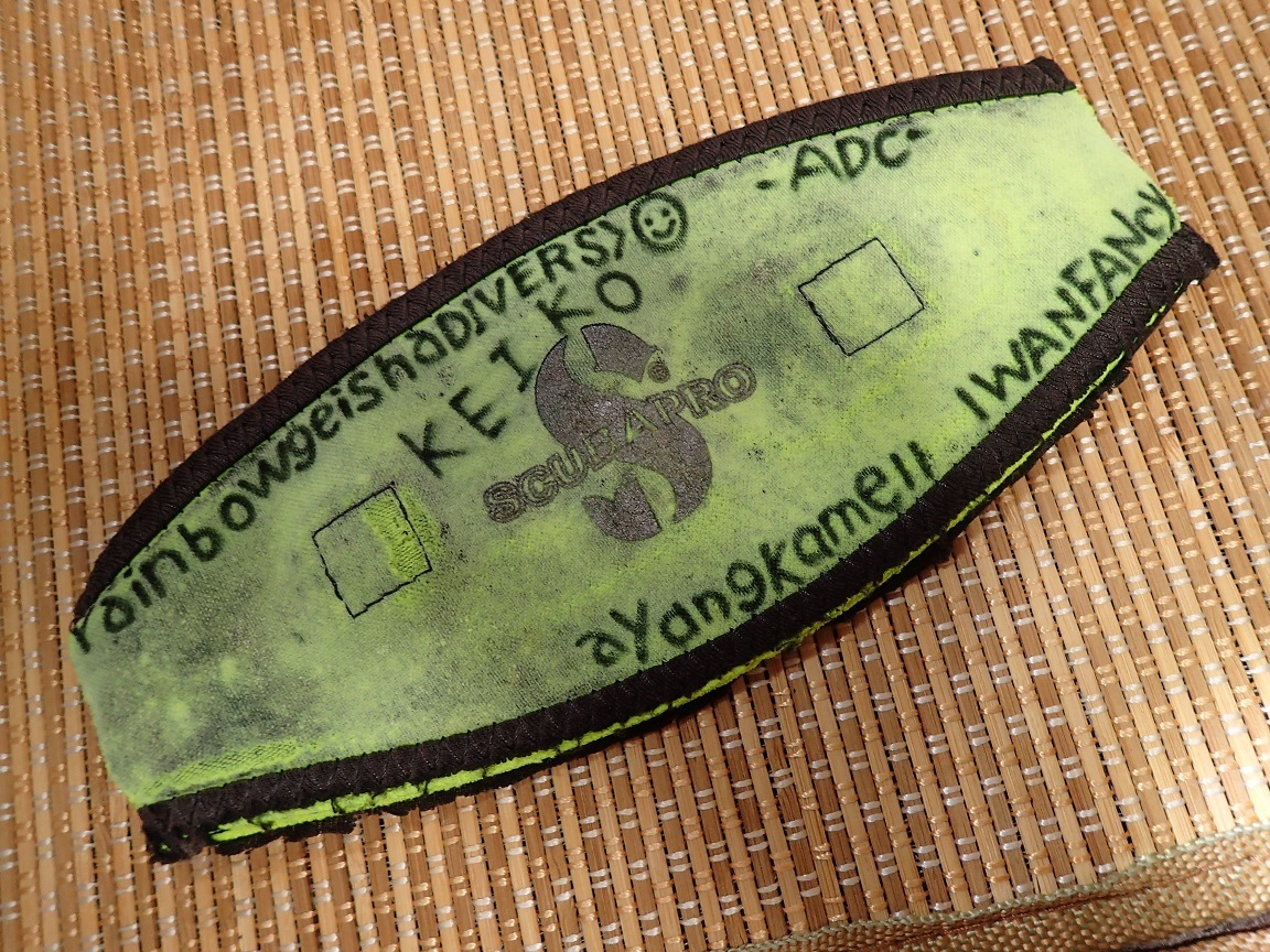 mask strap from RGD for blog