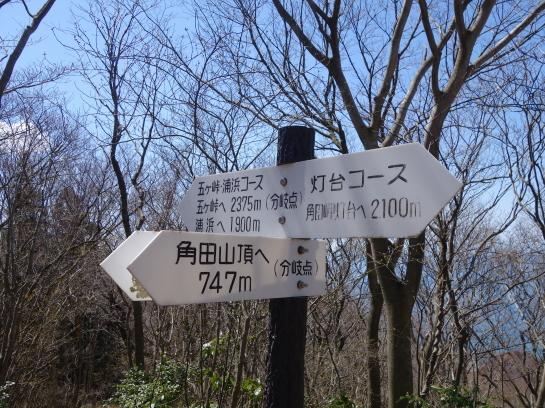 kaminari194130101.jpg