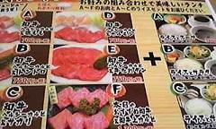 moblog_2035aacf.jpg