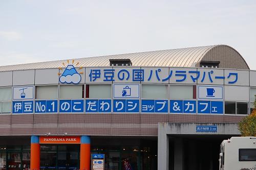 s-2019_04_1412_54_436597.jpg