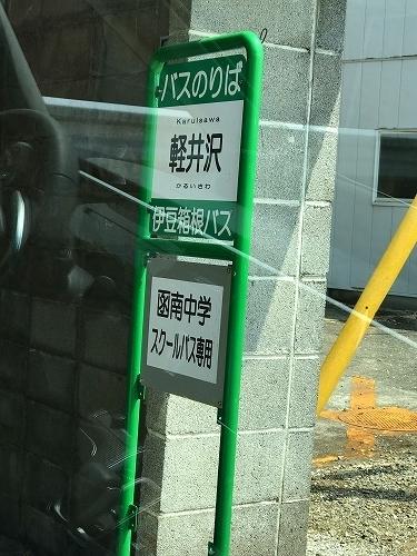 s-IMG_5983_5.jpg