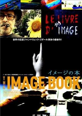 映画イメージの本01