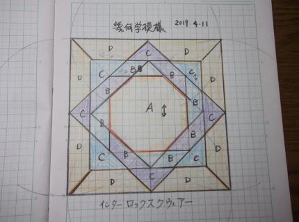 DSCF0424_convert_20190411193156.jpg