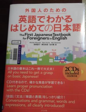 DSCF0749_convert_20190506224402.jpg