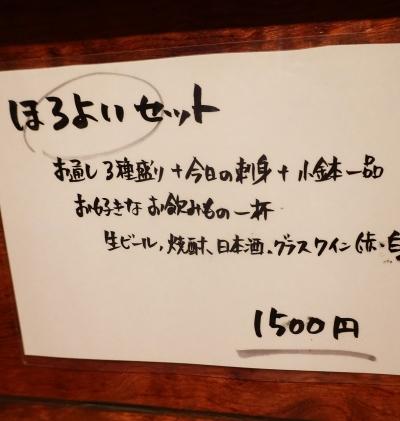アンティ(2)002