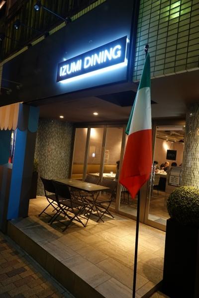 IZUMI DINING001