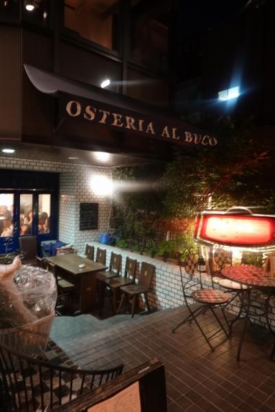 OSTERIA AL BUCO017