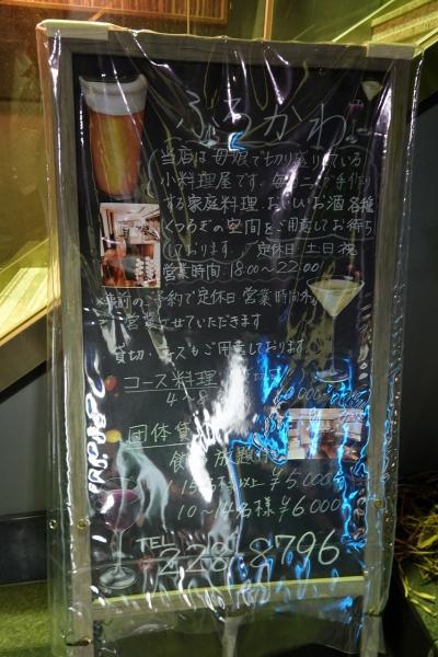 FURUKAWA002.jpg