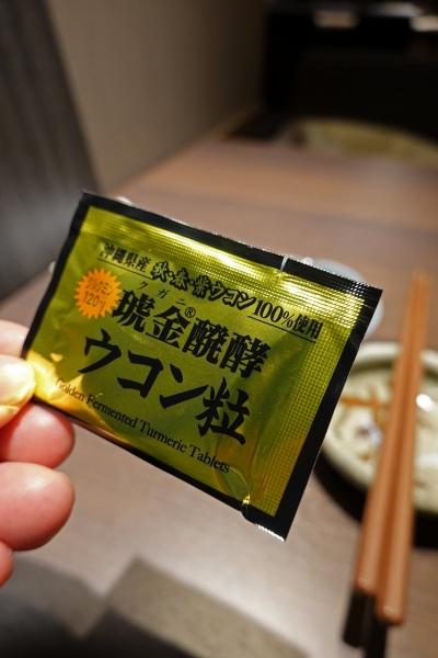FURUKAWA015.jpg