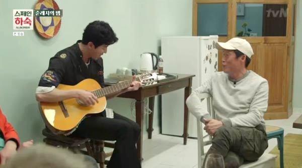 チャスンウォン ユ・ヘジン スペイン下宿