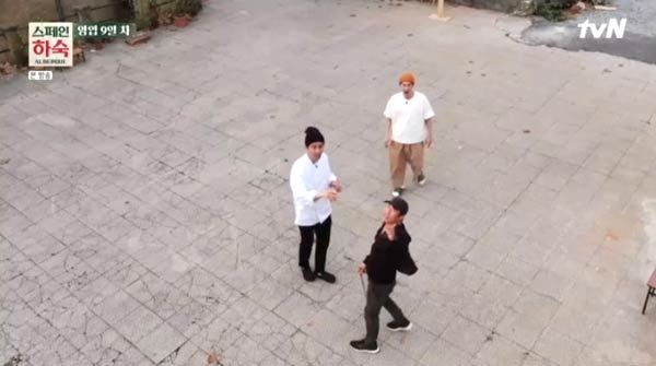 チャスンウォン ユ・ヘジン ペ・ジョンナム スペイン下宿