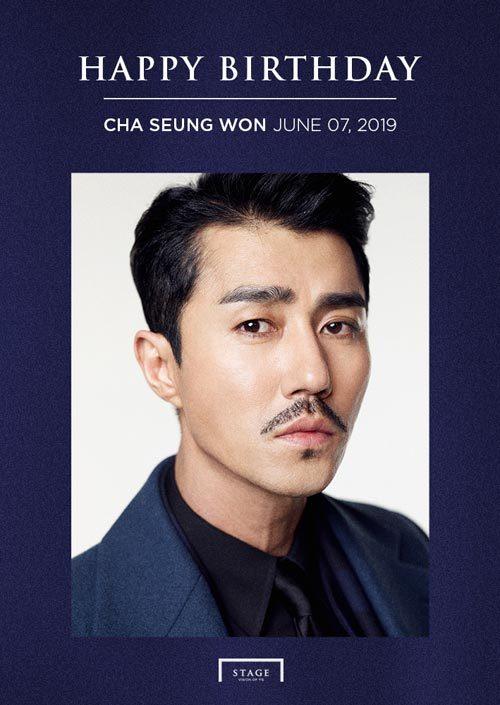 チャスンウォン 차승원 chaseungwon