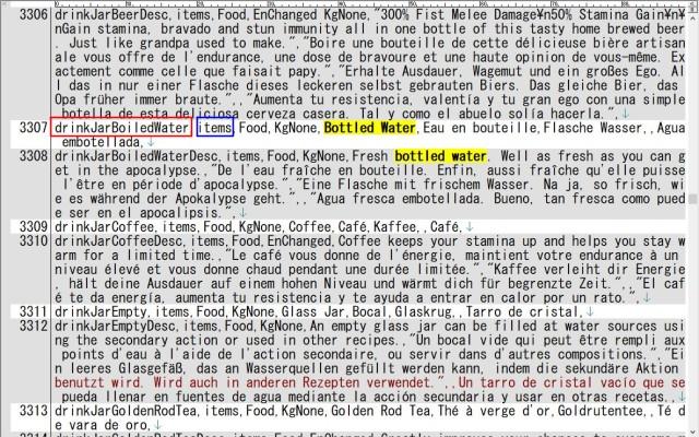 mod瓶入り水内部名検索