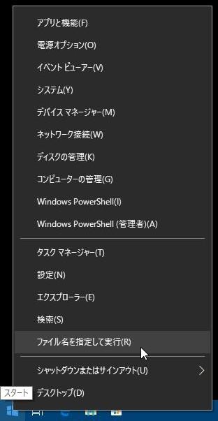 7DTD_Save1.jpg