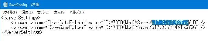 7DTD_SaveConfig.jpg