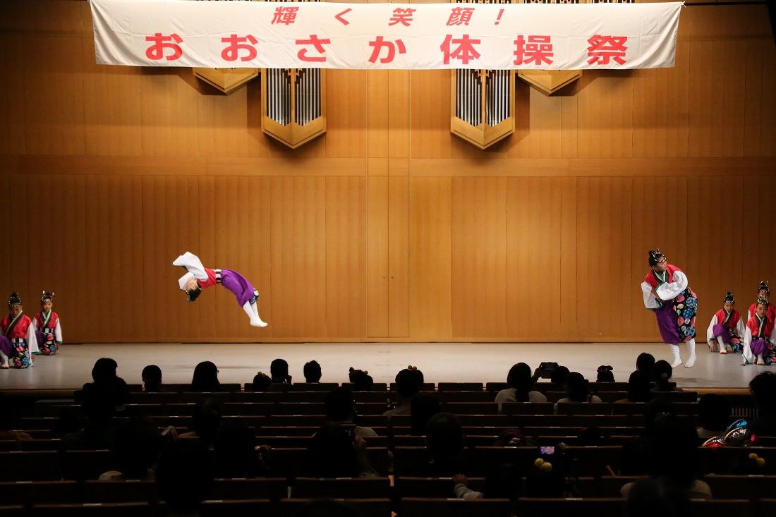 taisousai18sakura 40