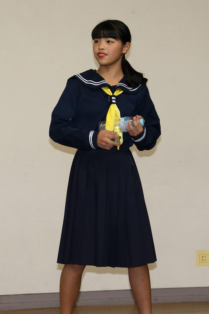 iroukai19chuu1 28