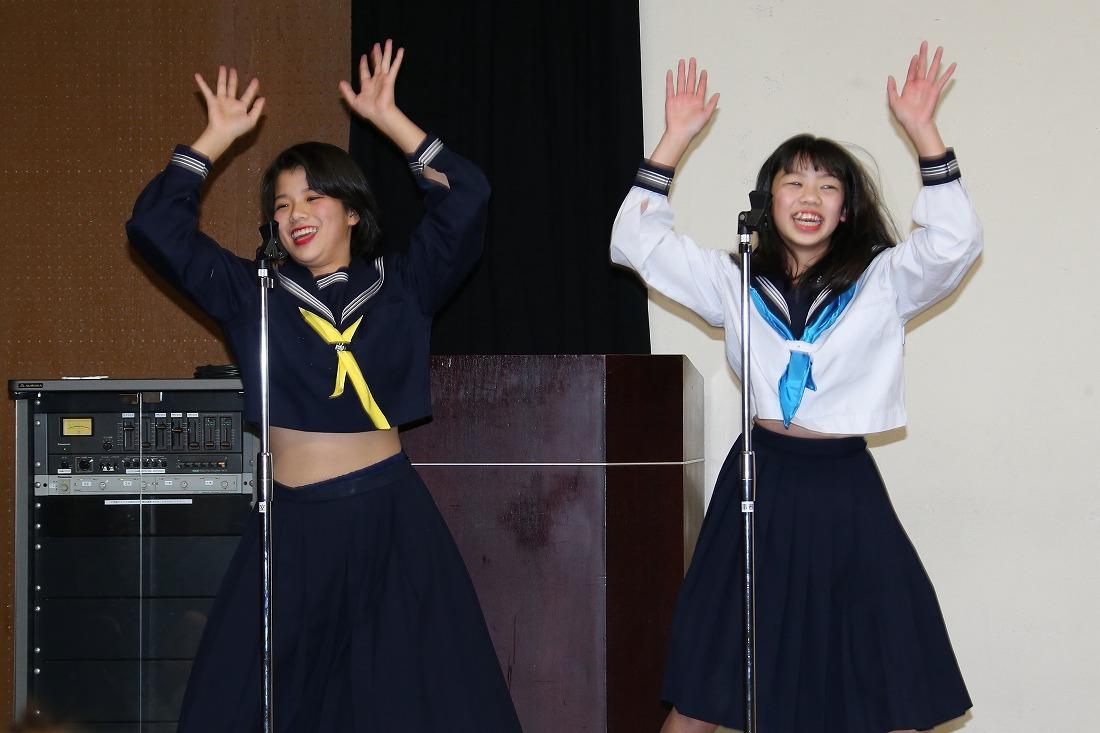 iroukai19chuu1 26