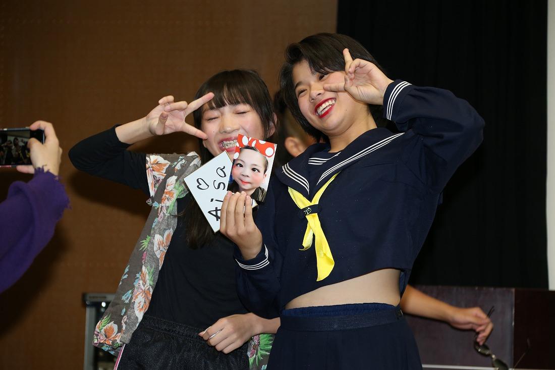 iroukai18chuu2 32