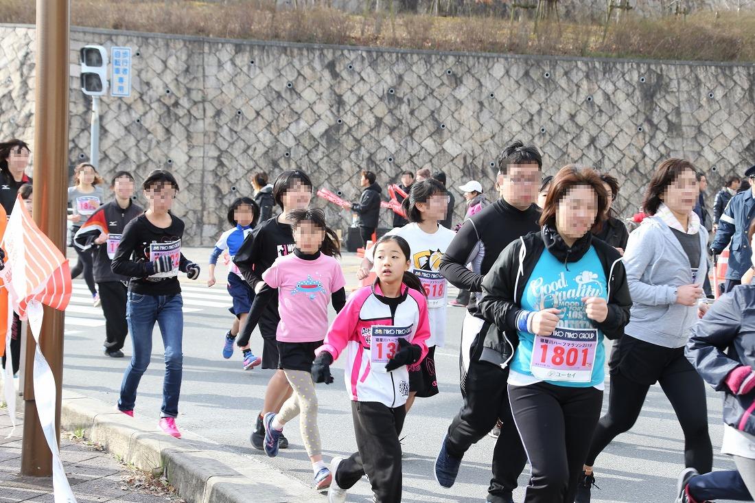 half19marathon1-32.jpg